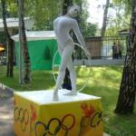 Живая статуя Спортсмена